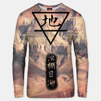 Thumbnail image of Earth Unisex sweater, Live Heroes
