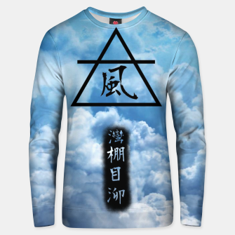 Thumbnail image of Air Unisex sweater, Live Heroes