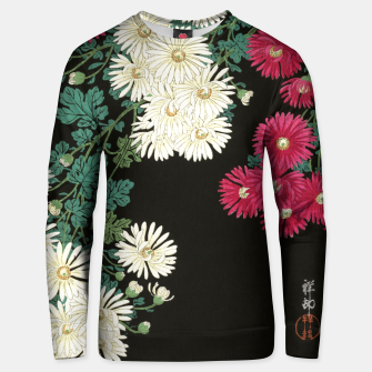 Thumbnail image of Chrysanthemums Unisex sweater, Live Heroes
